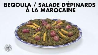 Choumicha : Beqoula / Salade d