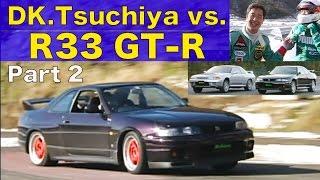 土屋圭市 vs.R33GT-R Part 2 R32かR33か!?【Best MOTORing】1995 thumbnail