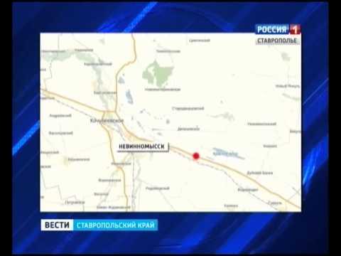 Пассажирский автобус опрокинулся на Ставрополье