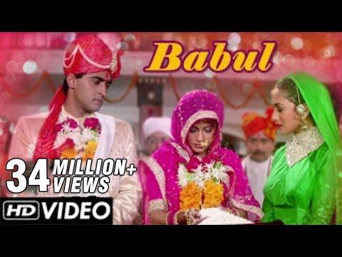 Babul (HD) - Hum Aapke Hain Koun   Bollywood Wedding Song
