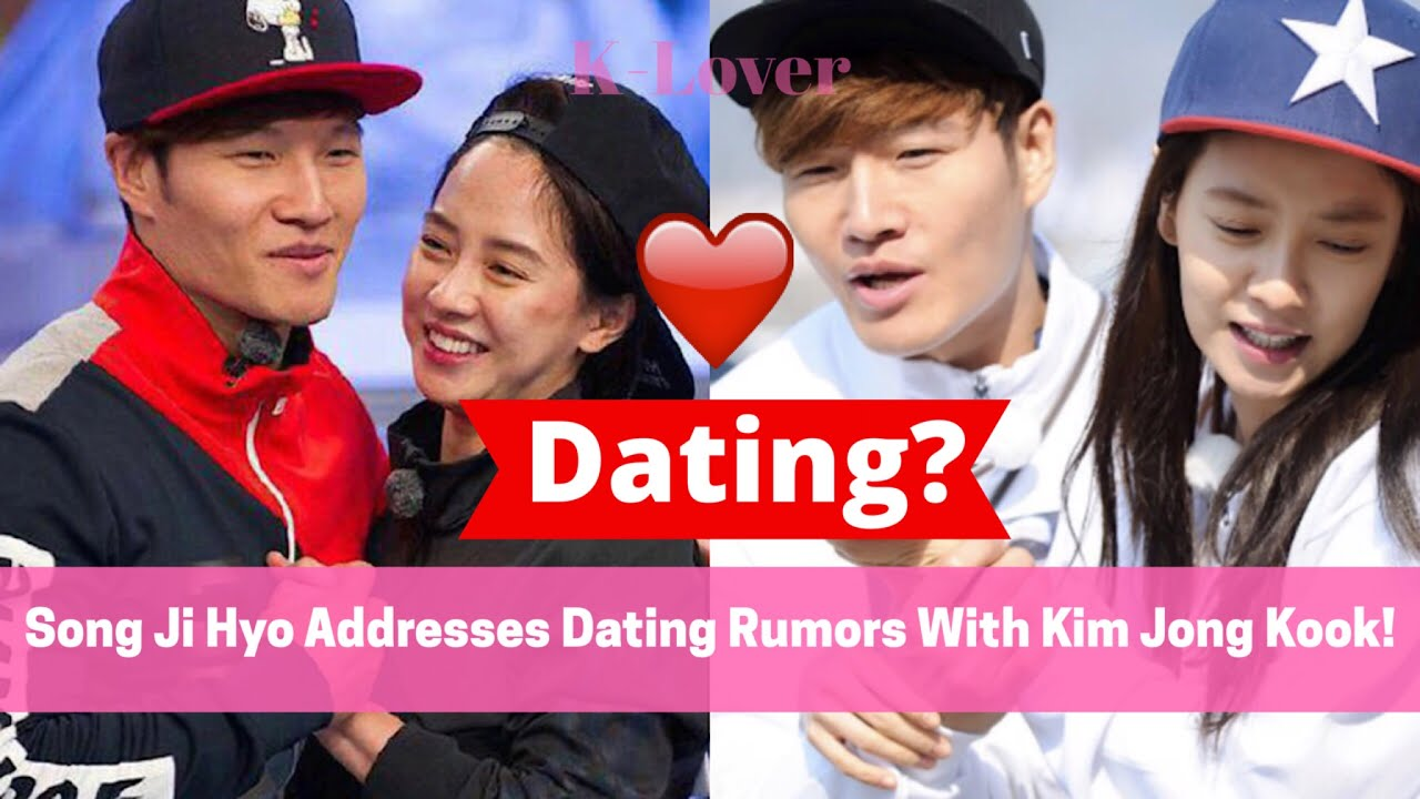 song ji hyo and kim jong kook relationship 2015