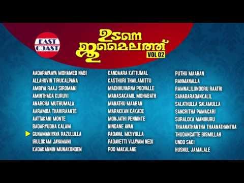Udane Jumailath | Superhit Malayalam Mappila Pattukal | Old is Gold Mappila Pattukal