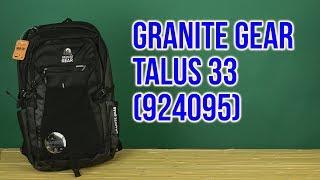 Розпакування Granite Gear Talus 33 Black 924095