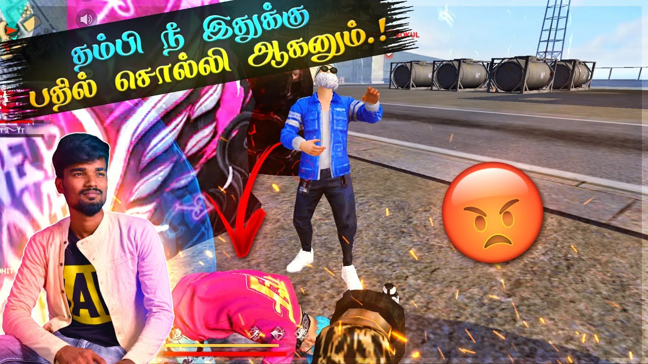 😡தம்பி ஓவர் ஆஹ் பண்றீங்க டா😡| Free Fire Clash Squad Attacking Squad Ranked Game Tricks Tips Tamil