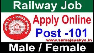 #Railway Government Job 2017 Female, Male Latest Govt job #September