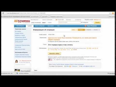 AliExpress в российских рублях АлиЭкспресс на русском