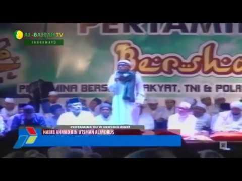 Jaminan Bagi Pecinta Nabi | Habib Ahmad Alaydrus | Pertamina Bersholawat