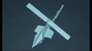 Как сделать вертолёт из бумаги. Оригами вертолёт.(В этом видео вы увидите как сделать боевой вертолёт из бумаги своими руками. Оригами вертолёт складывается..., 2017-02-10T02:34:33.000Z)