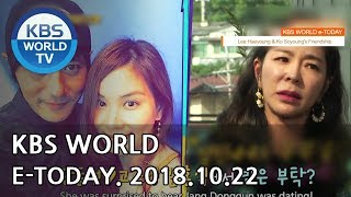 KBS WORLD e-TODAY [ENG/2018.10.22] - Stafaband