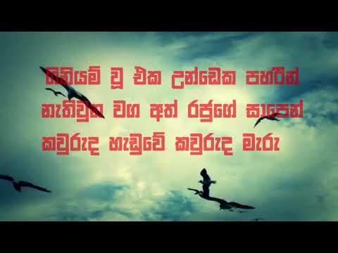 sakkili songs