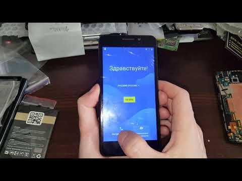 Prestigio Muze U3 3515 как удалить Google аккаунт гугл аккаунт Frp Google Account Frp Bypass FRP