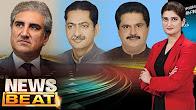 News Beat - SAMAA TV - Paras Jahanzeb - 01 July 2017
