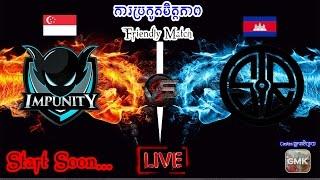 Vainglory Friendly Match   Impunity Vs Silver