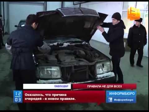 Объявления о продаже автомобилей на abw. By. Все объявления по продаже и покупке авто с пробегом, новых и б/у в беларуси. Купить авто можно здесь.