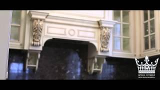 Элитные дома. Мебель и двери. ROYAL INTERNI(Мебельная Фабрика Royal Interni. Мы воплотим Вашу мечту в реальность!!!, 2014-04-03T11:44:56.000Z)