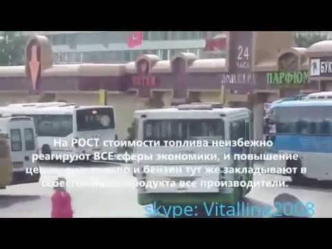 Проститутки Хабаровска - индивидуалки и шлюхи Хабаровска