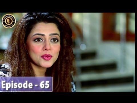 Kab Mere Kehlaoge Episode 65 - Top Pakistani Drama