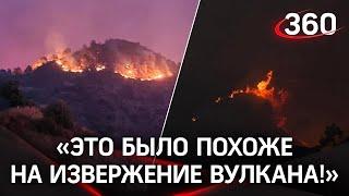 Это было похоже на извержение вулкана Пожар столетия охватил Кипр