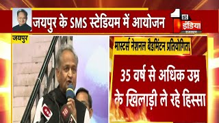 Jaipur के SMS स्टेडियम में मास्टर्स नेशनल बैडमिंटन प्रतियोगिता, CM Ashok Gehlot ने किया आगाज