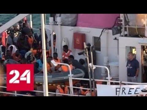 Высылать чаще, судить жестче: Италия ужесточила свой миграционный закон