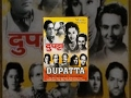 Dupatta (1952) - Bollywood Full Movie
