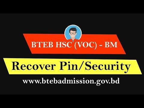 BTEB HSC (VOC) - BM Pin Recover System   HSC Vocational Security Code Regain