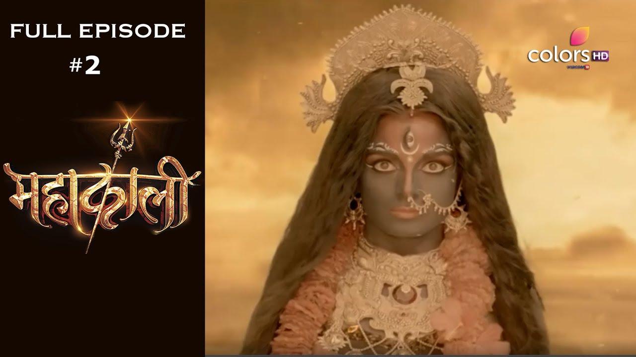 Download Mahakaali | Season1 | Episode2