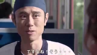 宝くじ CM 原田泰三 米倉涼子 lottery.