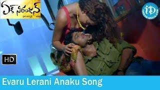 Ek Niranjan Movie Songs - Evaru Lerani Anaku Song - Prabhas - Kangna Ranaut - Mani Sharma Songs