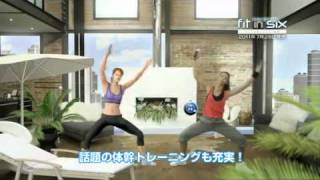Fit in Six Carada o Kitaeru 6-tsu no Youso - Trailer - PS3