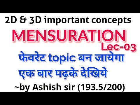 MENSURATION (SQUARE & RECTANGLE) ALL CONCEPTS LEC-03 (2D & 3D)