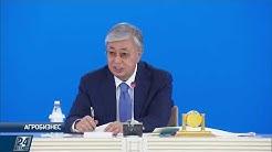 Как будут развивать сёла и АПК Казахстана   Агробизнес