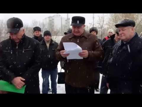 Митинг, КПРФ, Алатырь, Резолюция, 7 ноября.