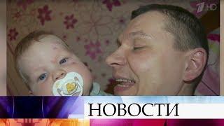 Встудии «Насамом деле» обсудят случай вЕкатеринбурге, когда отец бил ребенка головой обасфальт.