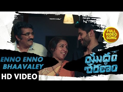 Enno Enno Bhaavaley Video Song - Yuddham Sharanam Video Songs   Naga Chaitanya, Lavanya Tripathi
