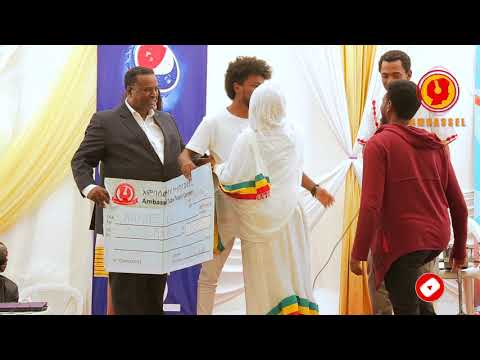 Great!! Ambassel Tube Contest Award! Ethiopian Talent 2019,