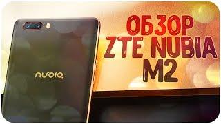 Обзор ZTE Nubia M2 Вроде бы флагман, а вроде бы нет