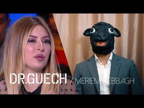 Dr. Guech - Meriem Debbagh - مريم الدباغ