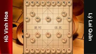 Hồ Vinh Hoa vs Lý Lai Quần   Ván đấu hay