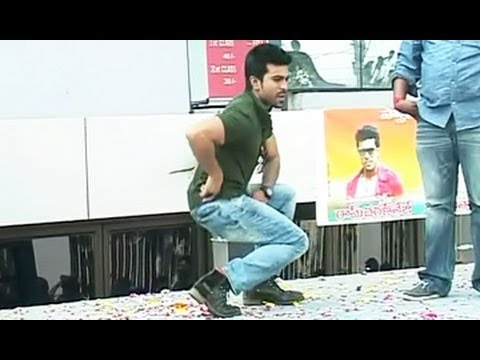 Ramcharan's Dance Performance at Nayak Rajamundry Success Tour Video