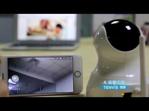 TENVIS Camera WI-FI Setup for iMega Cam