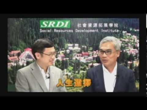 【SRDI專業談】建築管理,鍾冠文先生 香港營造師學會, 何賜明博士 工程師 Professional Chat Room, Mr. Paul Chung HKICM, Ir Dr. C.M. Ho