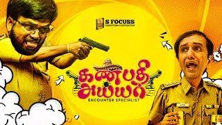 Ganapathy Iyer - Encounter Specialist   itisPrashanth's Comedy Short Film   Siraj   S Focuss   CC