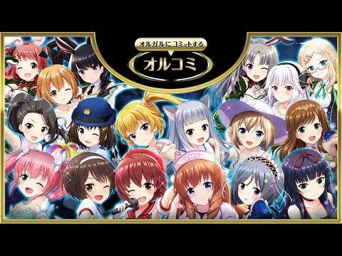 #31 ゲスト:新イベントキャラクター