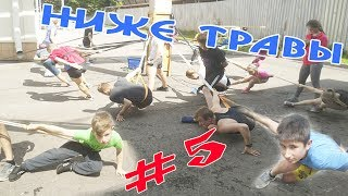 #5 Шорт-трек Тверь(short track team Tver) - Лето 15.07.17