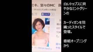 女優の真矢ミキがMCを務める白熱ライブ ビビットが、きょう30日にスター...