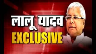 exclusive interview of lalu prasad yadav on national voice