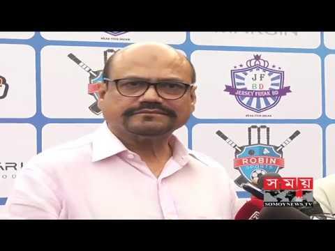 '২-১ দিনের মধ্যে বিশ্বকাপ জার্সি উন্মোচন' | Jalal Uddin Ahmed | Somoy TV