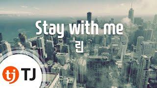 [TJ노래방] Stay with me - 린(Lyn) / TJ Karaoke