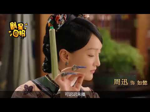 "The teleplay ""Ruyi Zhuan"" was not approved because of plagiarism?"